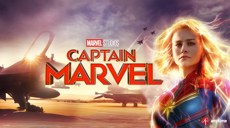 Telia TV vuokraamo – Captain Marvel