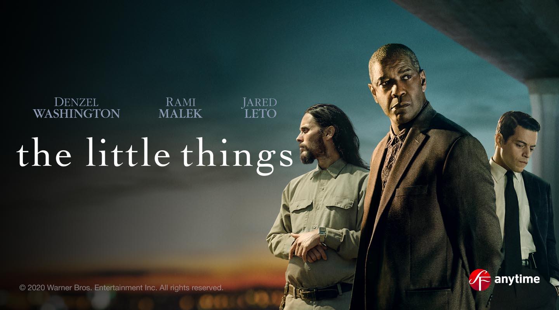 The Little Things Vuokraamossa