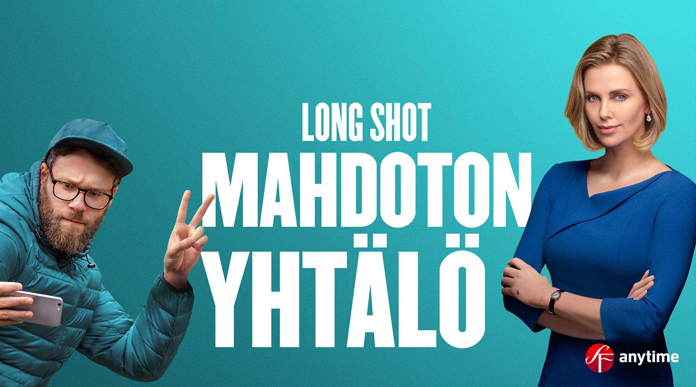 Long Shot - Mahdoton yhtälö Vuokraamossa
