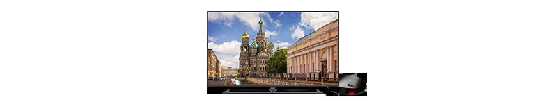 Tuotekuva Russia 784x150