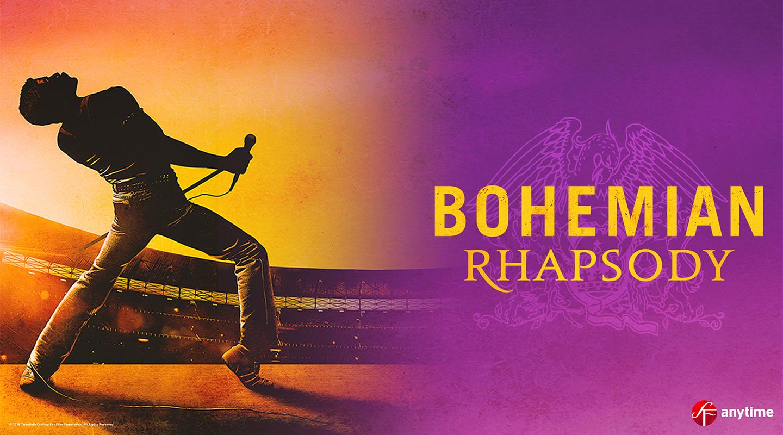 Vuokraamo Bohemian Rhapsody Split 1440x800